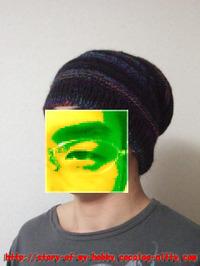 手編みのニット帽①