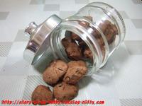バレンタイン:チョコチップクッキー②