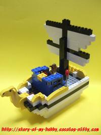 レゴブロック作品:海賊船①