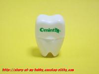 でっかい歯の形したフロス①