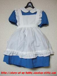 手作り:アリスの衣装