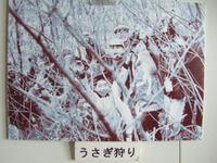 デート(くらしの今昔館ネタ③)