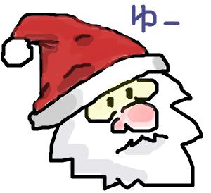 ココログお絵かき:サンタクロース